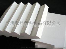 【精品】3mmPVC发泡板 结皮发泡板 PVC白发泡板 高密度pvc发泡板