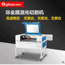 东莞光博士激光供应橡胶 塑胶激光切割机