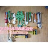 供应订制编织机配件、高速弹簧锭、线管、锭子脚