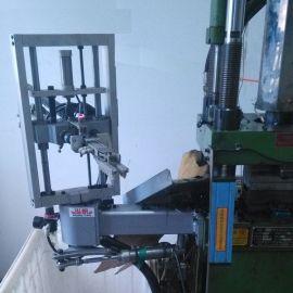 泓帆全自动立式注塑机机械手旋转型