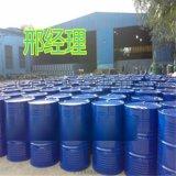 山东溶剂油   齐鲁溶剂油优级品