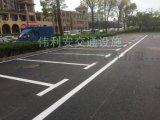 深圳专业施工通道划线 高速路划线 道路划线 热熔划线停车场交通