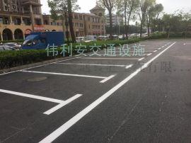 深圳專業施工通道劃線 高速路劃線 道路劃線 熱熔劃線停車場交通