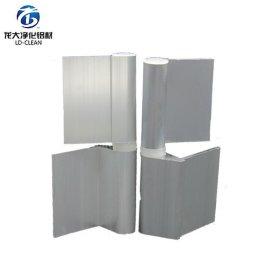 净化铝型材银白63双门合页 铝材合页 净化门料配件
