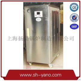 蒸馏蒸汽发生器 纯蒸汽机 不锈钢全自动电热蒸汽机