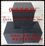 蜂窝活性炭、耐水蜂窝活性炭、防水蜂窝活性炭-优适牌蜂窝活性炭厂