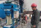 叶轮式包装机|螺杆式包装机| 微粉包装机