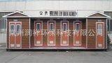 供应新疆环保厕所 景区环保厕所 江苏环保移动厕所厂家