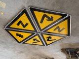 **道路安全施工标志牌制作 1862900 4099