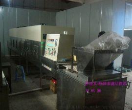 饲料添加剂食品添加剂烘干设备,山东微波烘干机,专业微波设备厂家