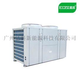 【亿思欧】品牌专业热泵烘干除湿机