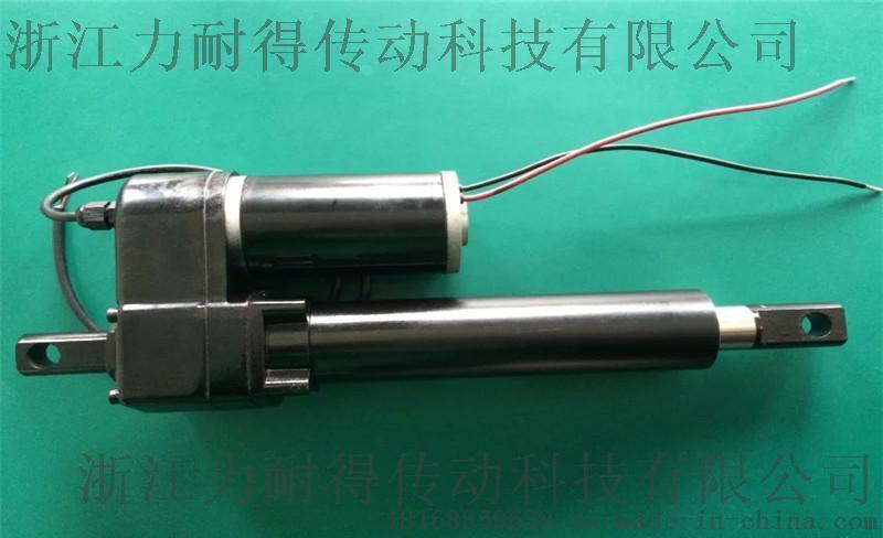 PWM直流电机调速器 6V12V24V正反转开关 电动推杆电机控制器 按钮