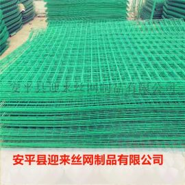 双边丝护栏,框架护栏网,三角折弯护栏网