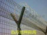 柳州迅方饮用水水源地保护围栏网图片