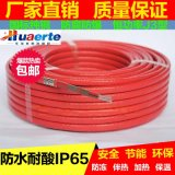 华尔特HBL-J3单相恒功率电热带并联式加热电缆防爆耐腐伴热电缆