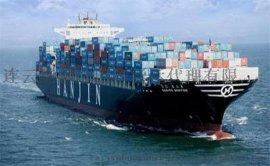 连云港泰进从事各类进出口货物的海运,**及国际多联式业务