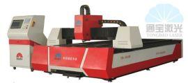 单驱数控激光切割机 数控金属碳钢不锈钢激光切割机