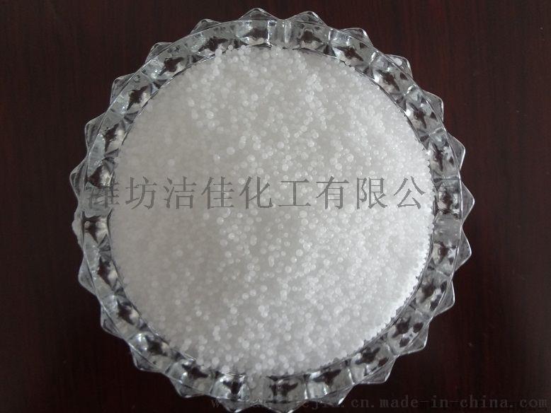 生产高纯尿素 用于科研 应用广泛
