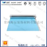 3mmIXPE覆鋁膜地板地墊卷材 地板防潮膜 地暖地板膜