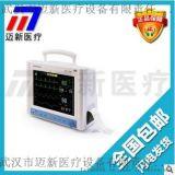 IMEC6邁瑞多參數監護儀