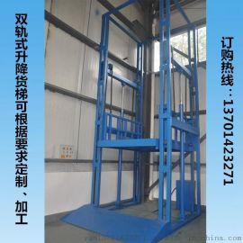 爱新亚液压 酒店、饭店传菜机/餐梯 家用电梯/升降货梯