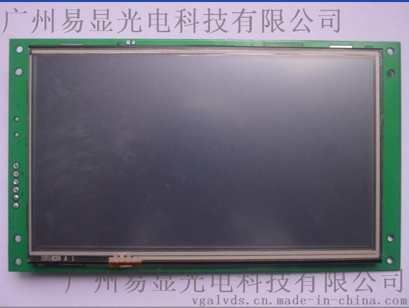 7寸串口触摸屏,7寸组态人机界面,7寸工业触摸屏,7寸lcd液晶模块