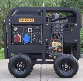 6kw等功率柴油发电机6kw单相三相一体机6kva3D柴油发电机组