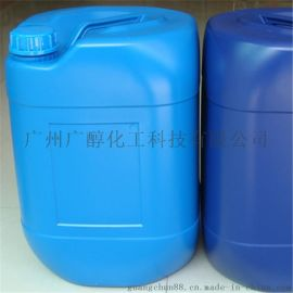 现货 国产S40 食品级司盘40 乳化剂  山梨醇酐棕榈酸酯 25KG/桶