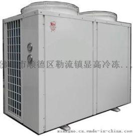 热泵热水机 普立专业生产