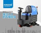 rqq駕駛式洗地機 工廠車間 小型洗地車