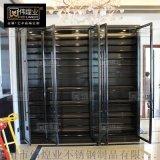 不锈钢酒柜定制 客厅不锈钢恒温红酒柜厂家直销 恒温常温红酒柜