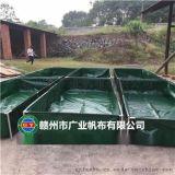 河南水产养殖水池,帆布水池订做,帆布鱼池批发厂家