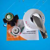 貼牆式膠把手混水閥 海爾/美的電熱水器通用配件