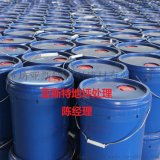 山東濰坊 專業生產液體混凝土密封固化劑 密封固化劑面料 起砂加硬