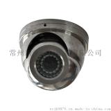 厂家直销  防爆红外半球摄像仪XZQ500