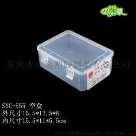 长方形 透明塑料盒 零件收纳盒 工具盒 元件盒有盖PP加厚