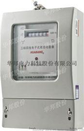 DTS866型、DSS866型三相电子式有功电能表