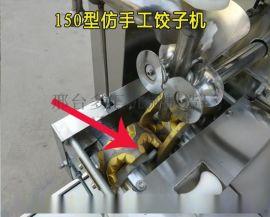 山东青岛家用高效饺子机出厂价多少钱一台