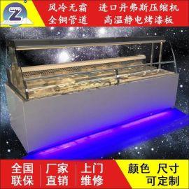 中意创展CCG-LC定做开心猫串串柜自选串串保鲜柜卧式串串冷藏保鲜展示柜上开口式