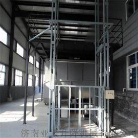 固定导轨式液压升降货梯 仓库提升机 电动升降平台