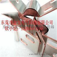 金戈电气JGT2铜箔导电带 铜皮软连接用途