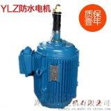 促銷無葉無罩全銅線0.55千瓦冷卻塔電機