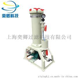 5t电镀过滤机 上海化学液过滤机 单桶过滤机