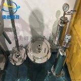 上海單層過濾器 不鏽鋼單層過濾器