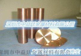 导电纯铜丝T3铜线材,国标T3紫铜圆棒方棒