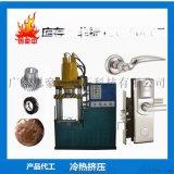 佛山厂家LED工矿灯散热器、路灯散热器挤压机、太阳花散热器冷挤压液压机