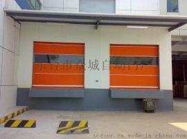 广州生产快速门 工业用 快速卷帘门 厂家 快速卷门