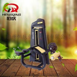 俯卧屈腿健身器材 腿部力量练习训练器 体育器械运动力量