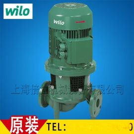 WILO管道泵IL50/130-3/2地源测循环水泵威乐水泵上海供应