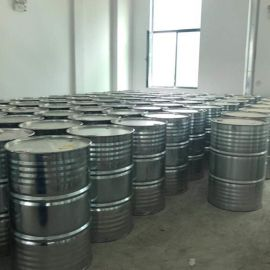 工業級桶裝苯乙烯,工業級桶裝苯乙烯廠家,工業級桶裝苯乙烯價格